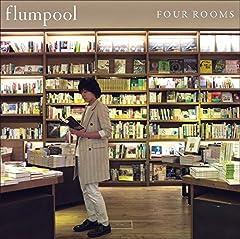 flumpool「歓喜のフィドル」のCDジャケット