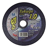ディスコ TOKAGE HYPER 1.0 105x1x15ミリ (10枚) 最高使用周速度 80m/s