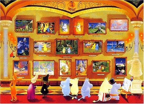2000ピース ムーミン美術館 AS-2000-14
