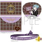 うたの☆プリンスさまっ♪ マジLOVE LIVE 4thSTAGE イベントセット/藍