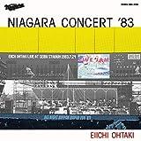 NIAGARA CONCERT '83(通常盤)