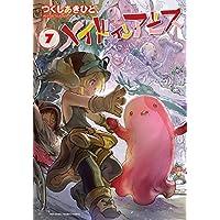 メイドインアビス コミック 1-7巻セット
