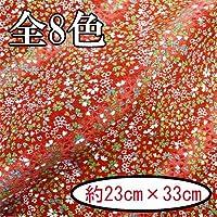 【INAZUMA】ちりめん金彩はぎれ/カットクロス 約23×33cm 桜柄 AT-14-6G 紫