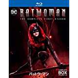 BATWOMAN/バットウーマン 1stシーズン ブルーレイ コンプリート・ボックス(5枚組) [Blu-ray]
