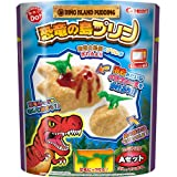 恐竜の島プリン 6入 食玩・手作り菓子