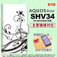 手帳型 ケース SHV34 スマホ カバー AQUOS SERIE アクオス 草 黒 nk-004s-shv34-dr1628
