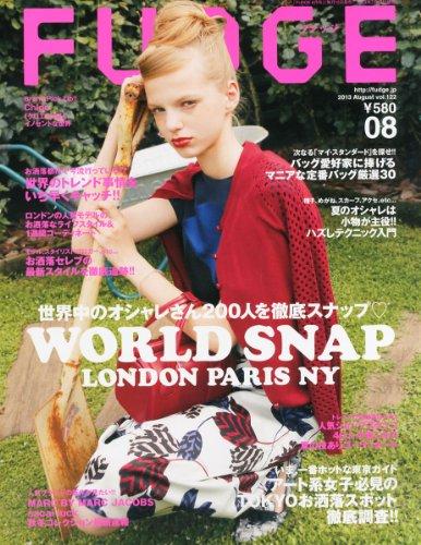 FUDGE (ファッジ) 2013年 08月号 [雑誌]の詳細を見る