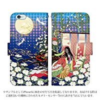 AQUOS sense SHV40 手帳型 ケース [デザイン:かぐや姫/マグネットハンドあり] 童話 アクオス スマホ カバー