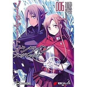 ソードアート・オンライン プログレッシブ6 (電撃コミックスNEXT)