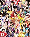 MOMOIRO CLOVER Z BEST ALBUM 「桃も十 番茶も出花」 lt 初回限定 –モノノフパック- gt