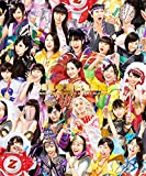 MOMOIRO CLOVER Z BEST ALBUM 「桃も十、番茶も出花」<初回限定 –モノノフパック->