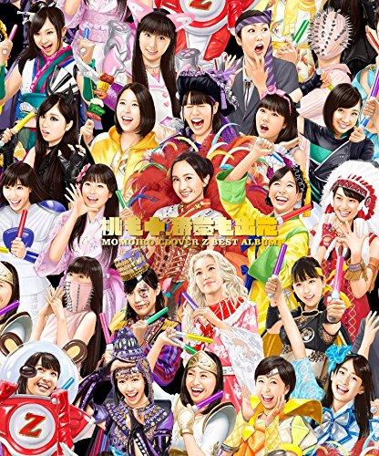 MOMOIRO CLOVER Z BEST ALBUM「桃も十、番茶も出花」-ももいろクローバーZ