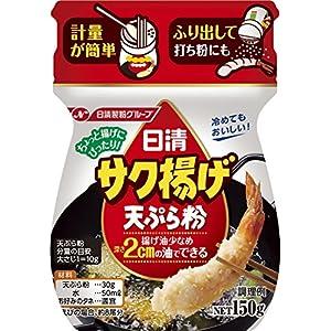 日清 サク揚げ天ぷら粉 150g×2個