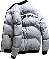 oolivupf ダウンジャケット メンズ コート 登山 中綿入り 厚手 防寒防風 シンプルデザイン 着やすい ジャケット 4色 中綿ジャケット