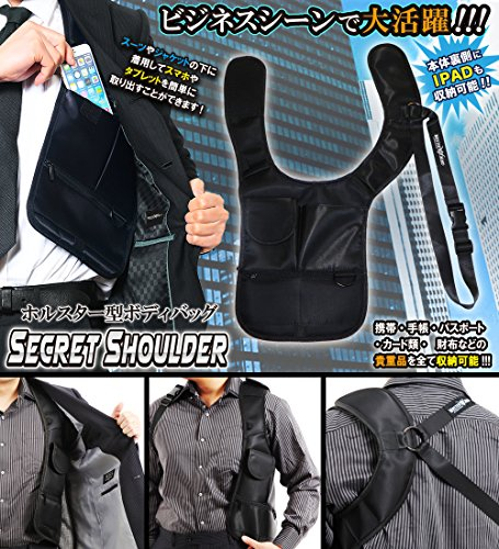左肩用 ホルスター型ボディバッグ シークレットショルダーバック [MASTER MIND PRODUCTION] MMP016