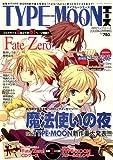TYPE-MOON (タイプムーン) エース 2008年 06月号 [雑誌]
