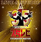 35th ANNIVERSARY BEST ALBUM
