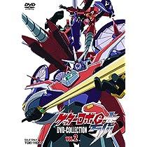 ゲッターロボ號 DVD-COLLECTION VOL.2<完>