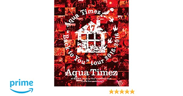 Amazon.co.jp | Aqua Timez 47都...