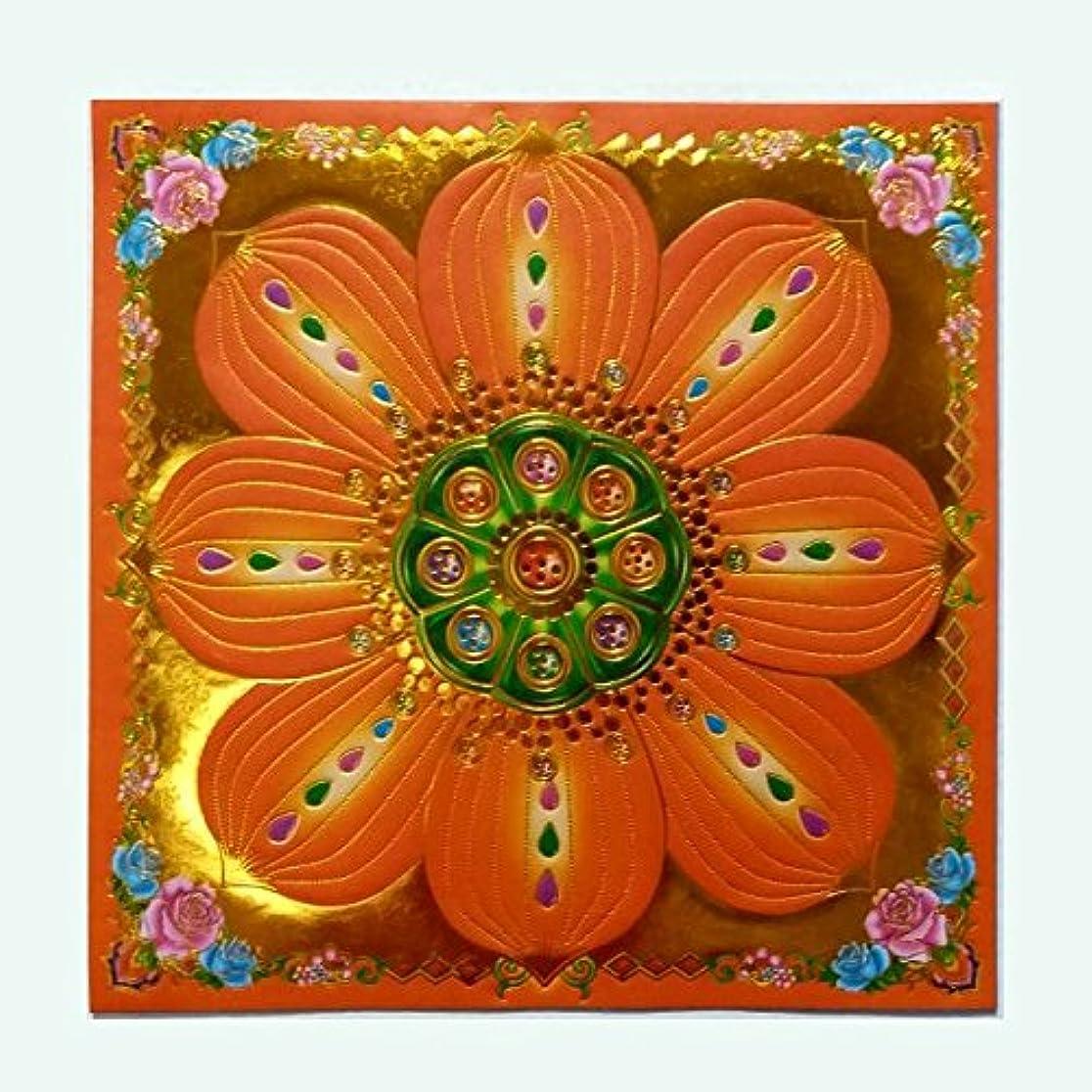 やりがいのある薬理学メニュー40pcs Incense用紙/Joss用紙ハイグレードカラフルwithゴールドの箔Sサイズの祖先Praying 7.5インチx 7.5インチ(オレンジ)