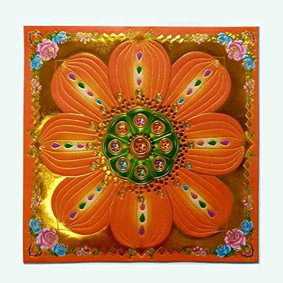 検索トレイランダム40pcs Incense用紙/Joss用紙ハイグレードカラフルwithゴールドの箔Sサイズの祖先Praying 7.5インチx 7.5インチ(オレンジ)