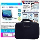 メディアカバーマーケット NEC LaVie Hybrid ZERO HZ750/BAB PC-HZ750BAB [13.3インチ(2560x1440)]機種用 【衝撃吸収バッグ と ブルー..