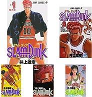 スラムダンク コミック 全31巻セット (ジャンプ・コミックス)