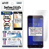 アスデック ASUS ZenFone 3 (5.5型モデル) ZE552KL フィルム アスデック 【ノングレアフィルム3】 ・防指紋・気泡消失・映り込み防止・..