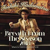Breath From The Season 2018~Tribute to Tokyo Ensemble Lab~