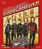 忍風戦隊ハリケンジャー 10 YEARS AFTER スペシャル版[Blu-ray/ブルーレイ]