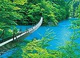 500ピース ジグソーパズル 寸又峡の夢の吊橋‐静岡 (38x53cm)