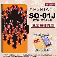 手帳型 ケース SO-01J スマホ カバー XPERIA XZ エクスペリア ファイヤー 黒×赤 nk-004s-so01j-dr1304
