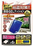 ソーゴ 耐震 GELクッション テレビ用 角形 52インチ以下 ANTV-406