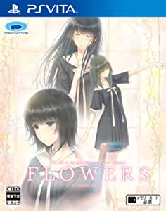 FLOWERS夏篇 - PSVita