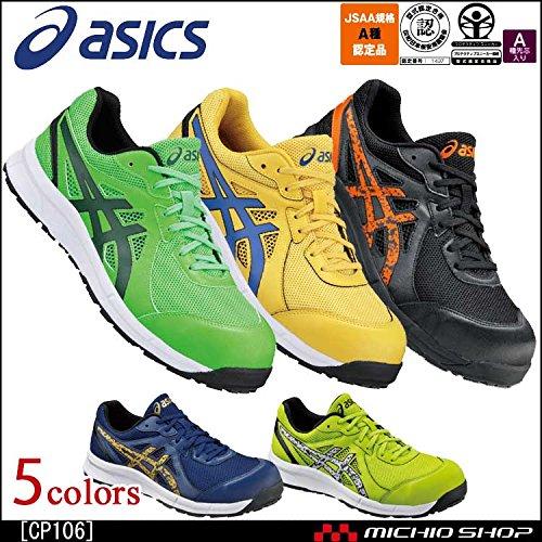 アシックス 安全靴 スニーカーウィンジョブ FCP106 紐タイプ Color:8579フラッシュグリーン 24.5