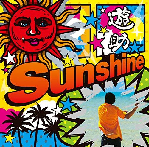 Sunshine/メガV(メガボルト)コンプリートパック