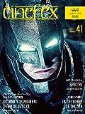 Cinefex No.41 日本版 − バットマン vs スーパーマン ジャスティスの誕生 −
