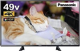 パナソニック 49V型 液晶 テレビ VIERA TH-49EX600 4K USB HDD録画対応  2017年モデル