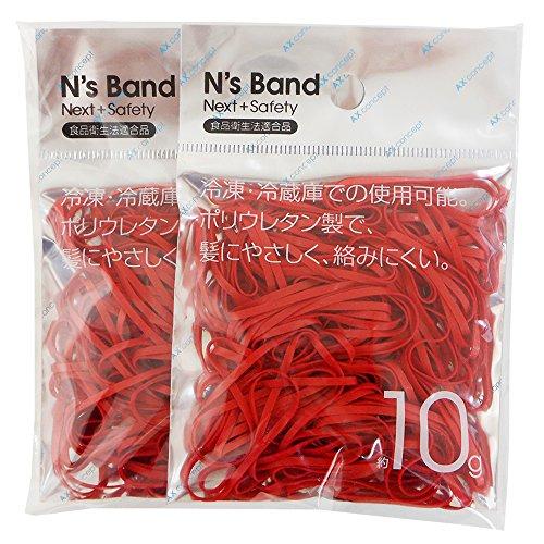 アックス 輪ゴム N's Band レッド ポリウレタン 2袋セット A-NB-R×2P