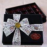 トリュフチョコ BOX & ラッピング (リボン&アクセサリー&手提げ紙袋付き) (20個入り用)