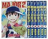 MAJOR 2nd コミック 1-7巻セット (少年サンデーコミックス)