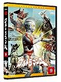 ウルトラマンA Vol.9[DVD]