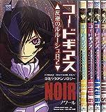 コードギアス 反逆のルルーシュR2 コミックアンソロジー コミック 1-5巻セット (IDコミックス DNAメディアコミックススペシャル)