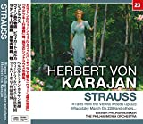 カラヤン/シュトラウス:皇帝円舞曲・ラデツキー行進曲/他 (NAGAOKA CLASSIC CD)