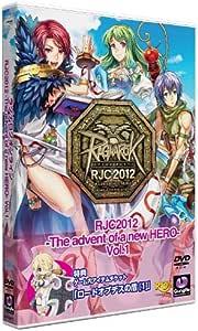 ラグナロクオンライン RJC2012 -The advent of a new HERO- Vol.1