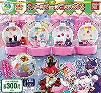 キラキラ☆プリキュアアラモード スイーツショップコンパクト2 全4種セット ガチャガチャ