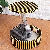 ACHICOO 猫タワー 眠るため 密度スクラッチボード巣 ぬいぐるみ 超かわいい 豪華 転倒防止 安定性抜群 ペット用 上昇の巣 イエローストライプ