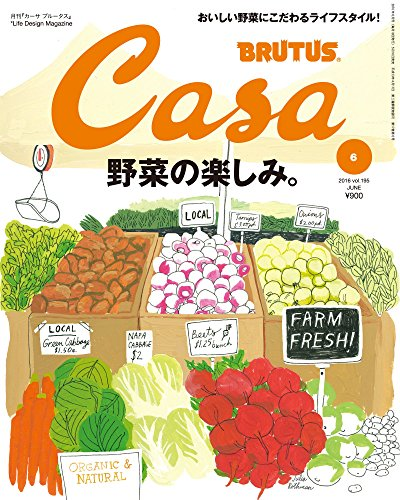 CasaBRUTUS(カ-サブル-タス) 2016年 6月号の詳細を見る