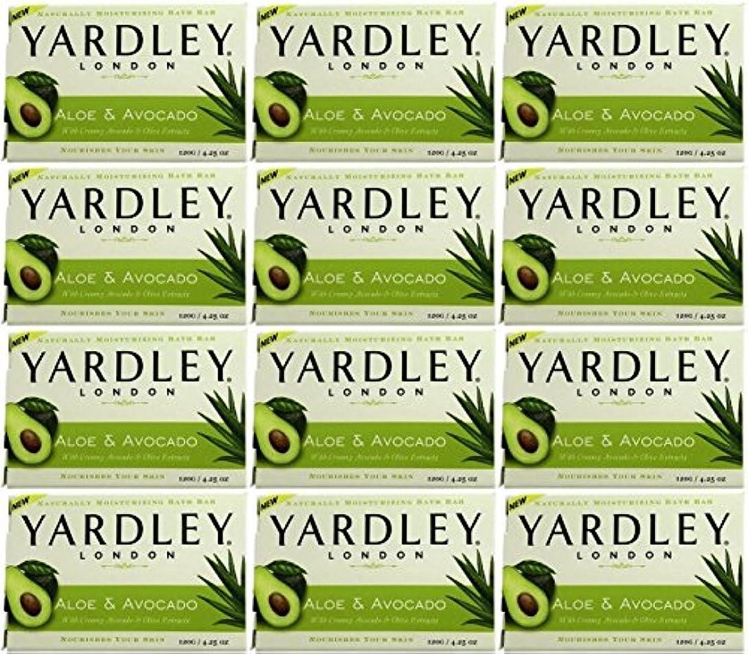 神ネイティブ自我Yardley ロンドンアロエアボカド当然のことながら保湿入浴バー4.25オズ(12パック) 12のパック ヌル