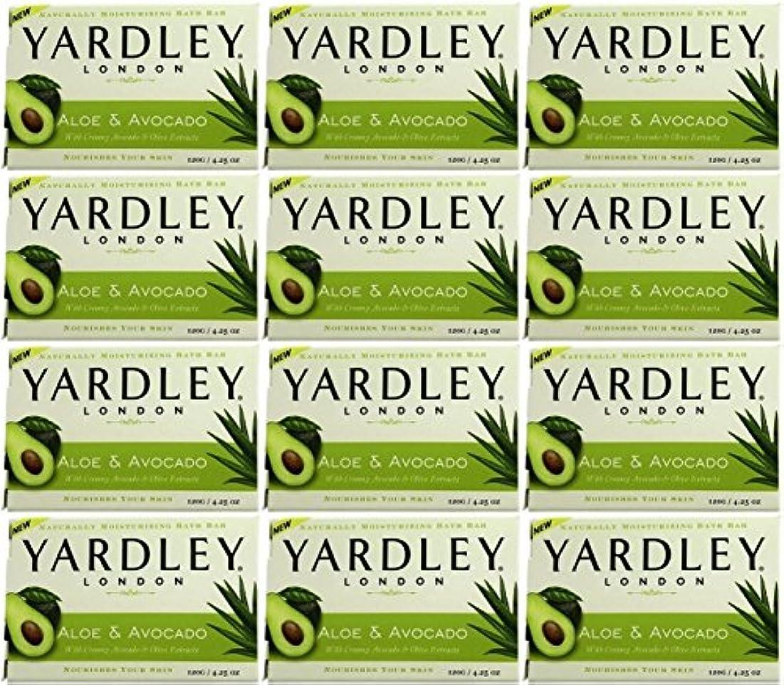 タフスライム買い物に行くYardley ロンドンアロエアボカド当然のことながら保湿入浴バー4.25オズ(12パック) 12のパック ヌル